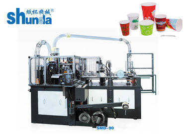 High Efficiency Automatic Cup Making Machine PLC Control Hot Air System